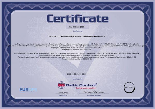 Сертификат welfur норковой фермы Тиволи