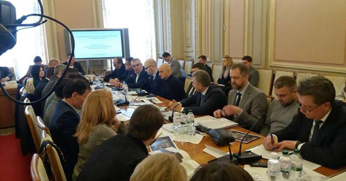 председатель Комитета по вопросам экологической политики и природопользования Олег Бондаренко сообщил
