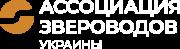 Ассоциация норковых ферм Украины