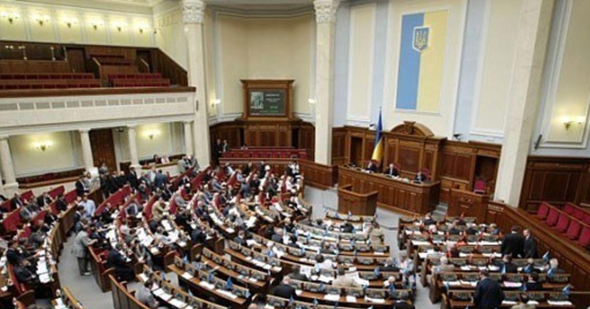 Аграрный комитет Верховной Рады не поддержит проект закона о запрете производства меха в Украине