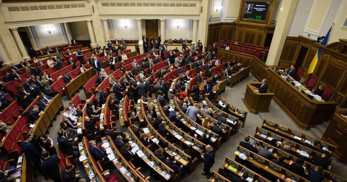 В Раді планують обговорити заборону норкових ферм в Україні