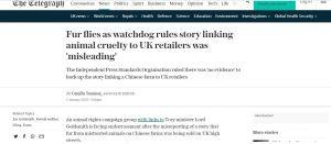 Британські захисники тварин не змогли надати докази своєї брехні
